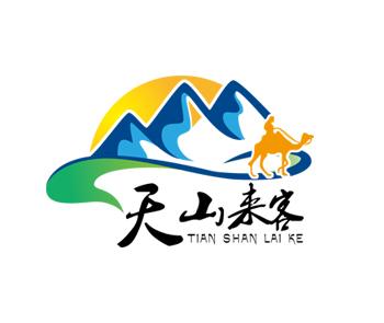 天山来客餐饮标志logo设计