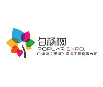 白杨树展览工程有限公司