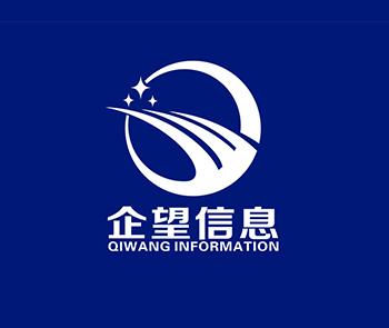 企望信息标志logo设计案例