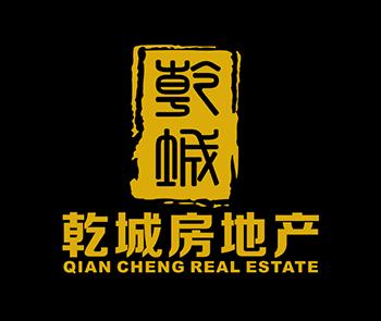 乾城房地产logo设计案例