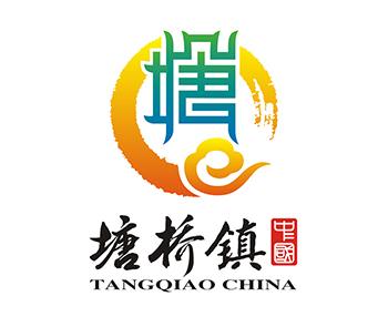 塘桥镇创意标志设计