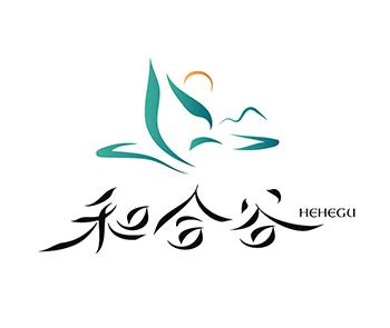和合谷logo设计作品欣赏