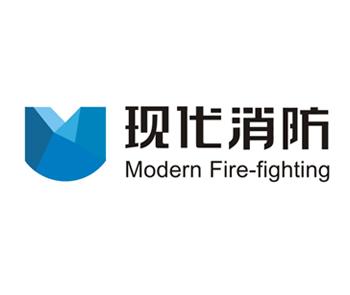 现代消防VI设计