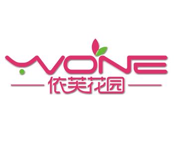 依芙花园logo设计