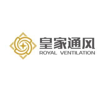 皇家通风公司标志设计