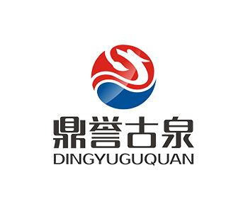 鼎誉古泉logo设计欣赏