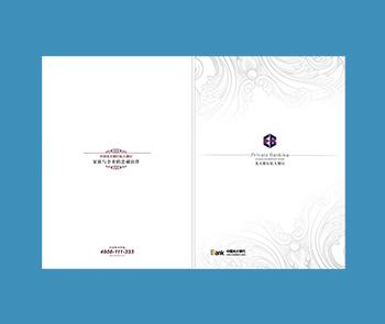 光大银行私人银行画册案例