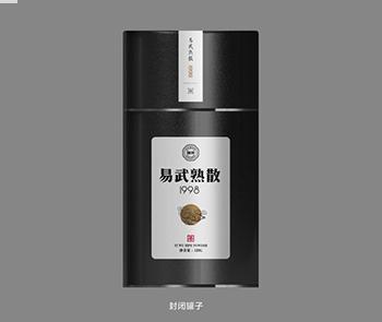 易武热散茶叶盒设计