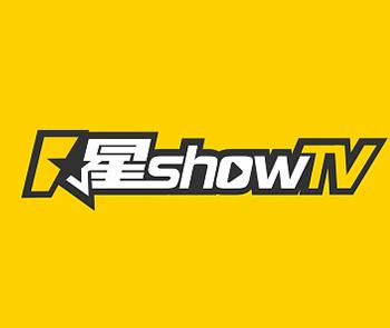 星showTV