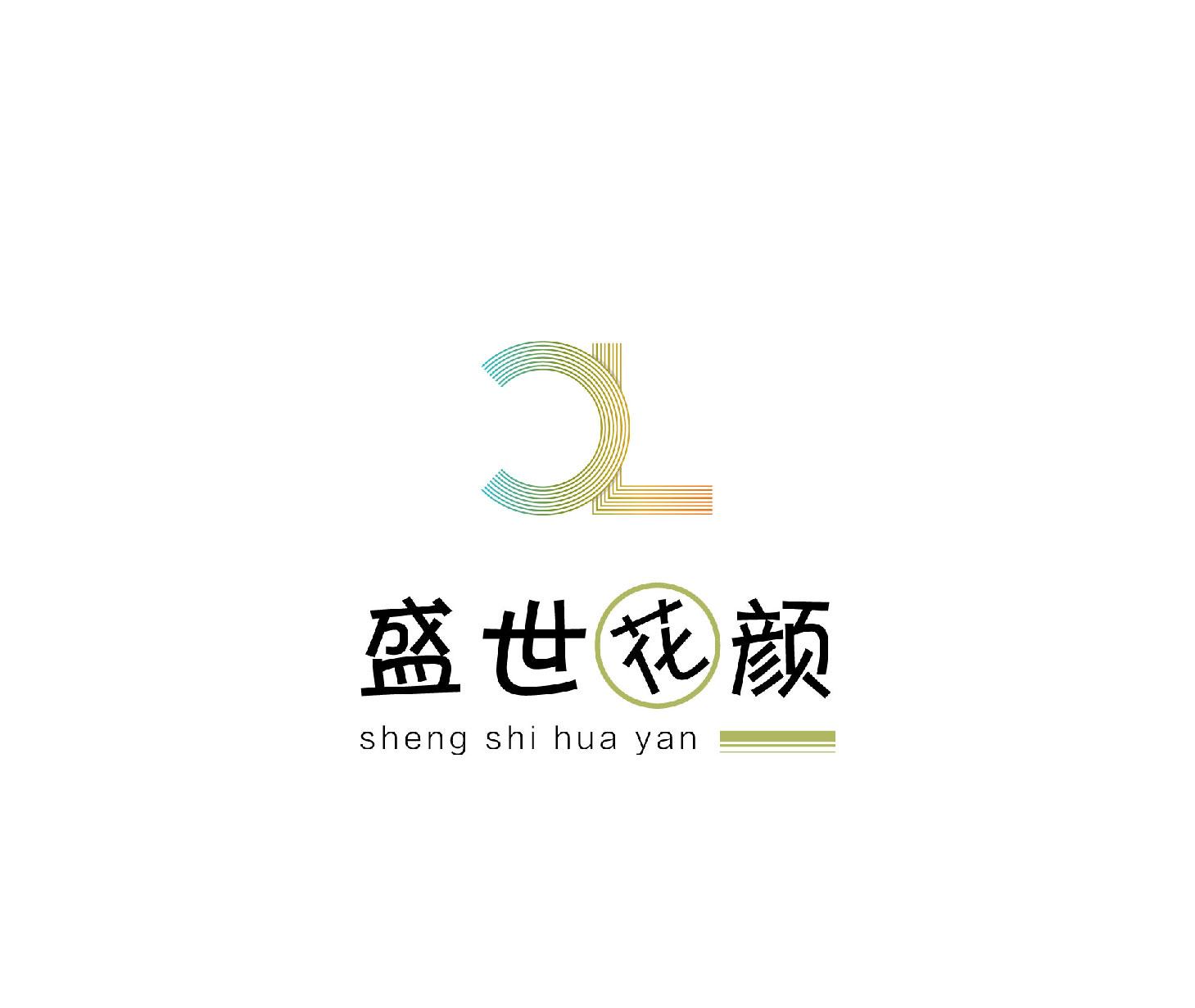 盛世花颜美妆logo设计