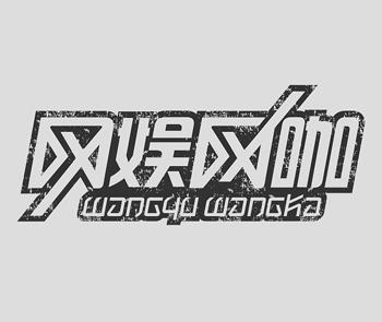 中宜贝网站LOGO标志设计