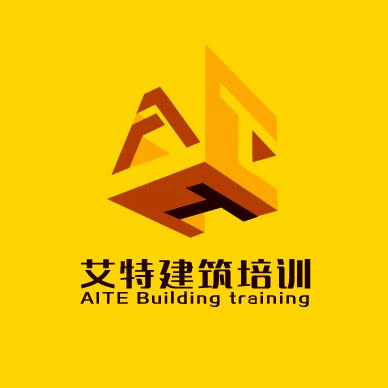 艾特建筑培训