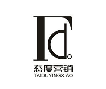 北京态度营销咨询有限公司