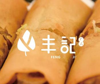 广东潮州丰记菜馆