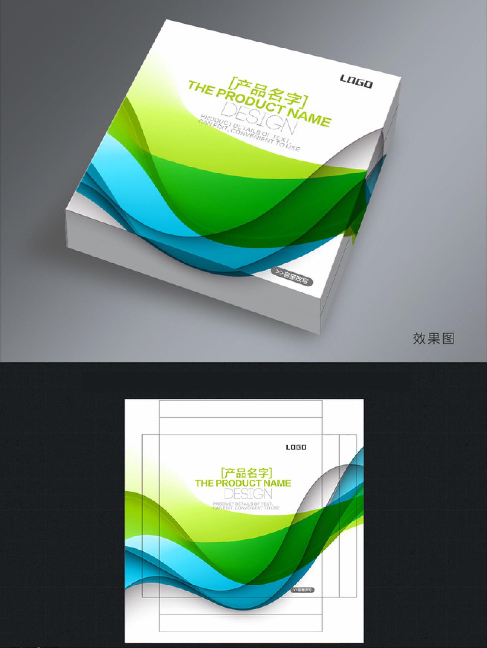 包裝設計案例