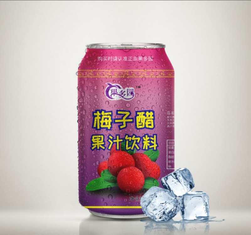 梅子醋果汁飲料包裝設計
