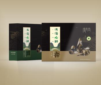 洱海山耕包裝設計