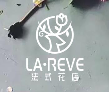 LAREVE法式花店
