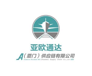 亚欧通达运输logo设计