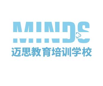 MINDS教育机构