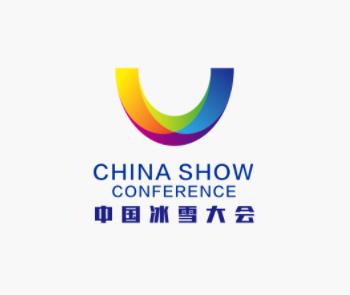 中国冰雪大会
