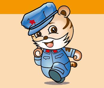 龙岩市首届文化旅游产业发展大会吉祥物虎娃设计
