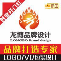 龙博品牌设计
