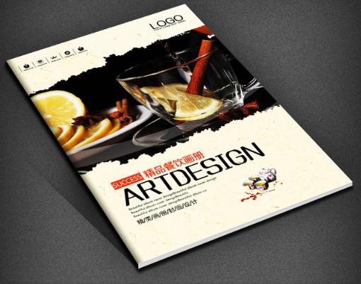 餐饮画册应该怎么设计有什么不同