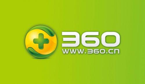 广告公司logo设计详解360安全卫士logo设计欣赏